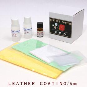 簡単皮革製品を守ります!LEATHER COATING(レザーコーティング)5ml