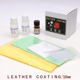 簡単皮革製品を守ります!LEATHER COATING(レザーコーティング)10ml
